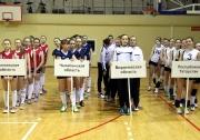 церемония закрытия финальных игр Первенства России