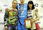 игрок команды ПГАФКСиТ Игнат Данилов с родителями
